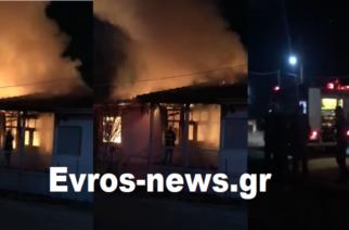 Ορεστιάδα: Πυρκαγιά κατέστρεψε μονοκατοικία στη Νέα Βύσσα – Πρόλαβαν και έβγαλαν ηλικιωμένη (ΒΙΝΤΕΟ)