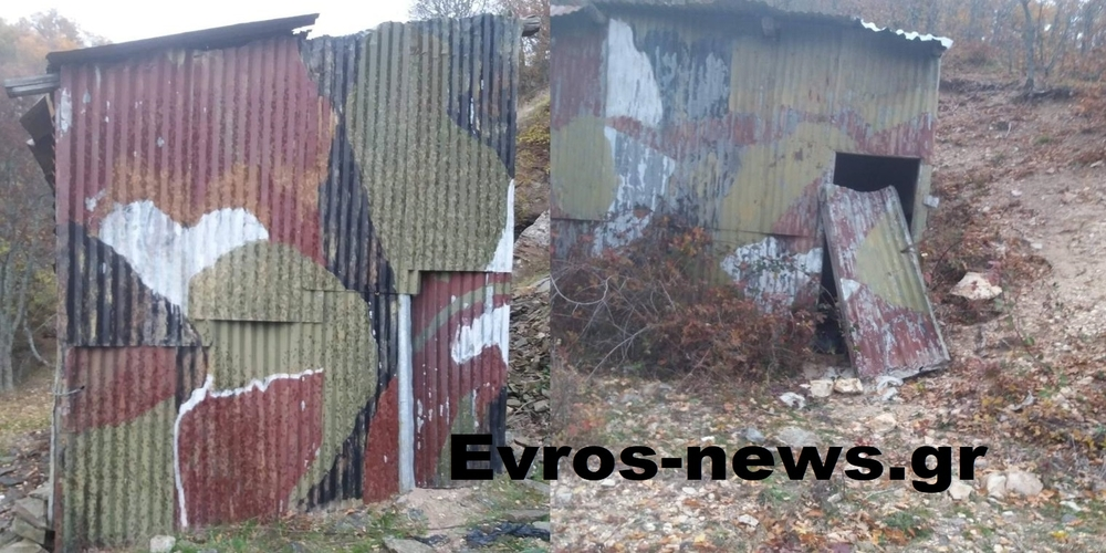 Σουφλί: Καταστρέφουν και στρατιωτικές βοηθητικές εγκαταστάσεις οι λαθρομετανάστες, στα χωριά του ορεινού όγκου