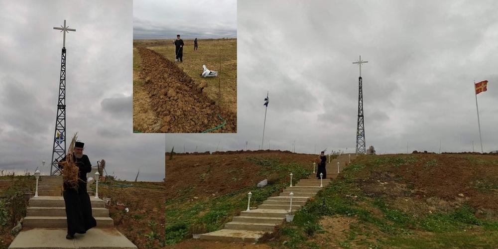 Ελληνοτουρκικά σύνορα: Φυτεύτηκαν 80 καρποφόρα δέντρα γύρω απ' τον Σταυρό της Μονής Βύσσας