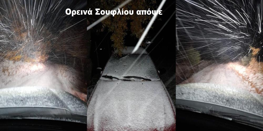 Πολλά ΒΙΝΤΕΟ: Έντονη χιονόπτωση στα ορεινά της περιοχής Σουφλίου – Το έστρωσε για καλά