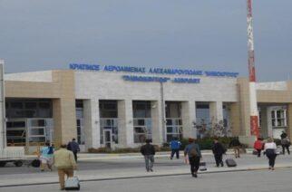 """Αλεξανδρούπολη: Το πρόγραμμα πτήσεων στο αεροδρόμιο """"Δημόκριτος"""" για τον Δεκέμβριο"""