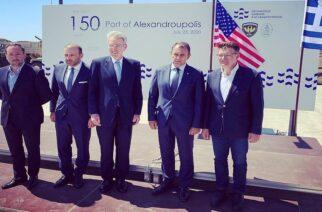 Πάιατ: Να παραμείνει σε… δυτικά χέρια το λιμάνι της Αλεξανδρούπολης