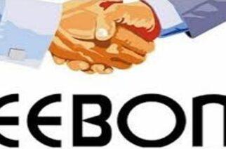 Ορεστιάδα: Επιδοτούμενα σεμινάρια για εργαζόμενους, πραγματοποιεί η Ένωση Επαγγελματιών και Βιοτεχνών