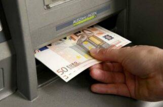 Επίδομα 800 ευρώ: Πότε θα καταβληθεί, πότε θα ανοίξει η ειδική πλατφόρμα