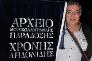 """Αλεξανδρούπολη: Θρήνος για τον Γιώργο Παναγιωτάκη, που """"έφυγε"""" στην ΜΕΘ του Νοσοκομείου Αλεξανδρούπολης"""