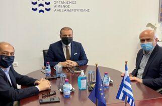 Η Περιφέρεια ΑΜΘ χρηματοδοτεί μελέτες για το λιμάνι Αλεξανδρούπολης και το αλιευτικό καταφύγιο Μάκρης