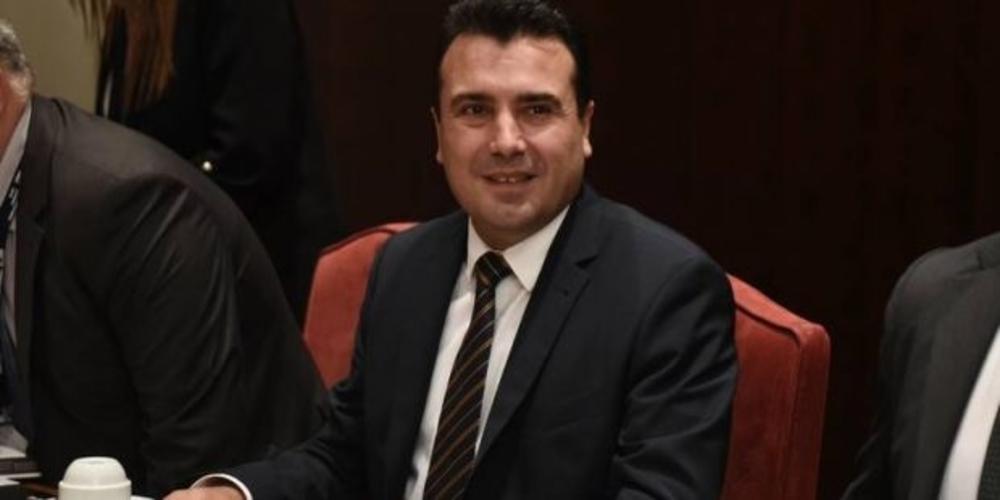 Οι Σκοπιανοί θέλουν να συμμετέχουν με 25% στην μονάδα φυσικού αερίου LNG της Αλεξανδρούπολης