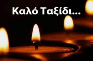 """Αλεξανδρούπολη: Πένθος για τον χαμό του επιχειρηματία Γιώργου Δαστερίδη, που """"έφυγε"""" το πρωί"""