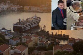 Υπόθεση κατασκοπείας: «Τον παρακολουθούσαν εδώ και μήνες» λέει ο καπετάνιος του πλοίου που δούλευε ο «κατάσκοπος»
