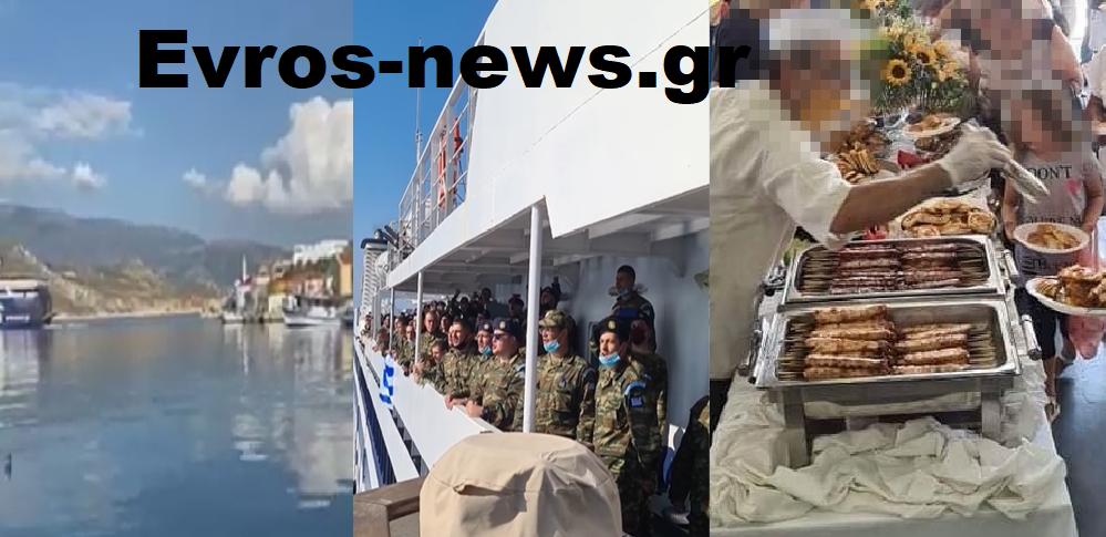 Υπόθεση κατασκοπείας υπέρ Τουρκίας: Πως προσλήφθηκε στο πλοίο της SAOS Ferries ο Θρακιώτης μάγειρας που συνελήφθη