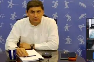 Τηλεδιάσκεψη για τον αθλητισμό του Υφυπουργού Λευτέρη Αυγενάκη με τους Προέδρους ΔΕΕΠ της Ν.Δ