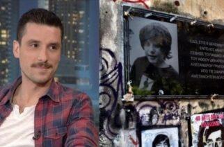 Ο Εβρίτης ηθοποιός Σπύρος Χατζηαγγελάκης υπέγραψε το κάλεσμα για εκδήλωση στη μνήμη Αλέξανδρου Γρηγορόπουλου