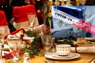 Σε Rapid test θα υποβληθούν όταν επανέλθουν, όσοι στρατιωτικοί πάρουν άδεια για Χριστούγεννα, Πρωτοχρονιά