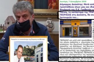 Μαυρίδης: Πανηγυρίζει ότι μόνο η Τράπεζα Πειραιώς Δικαίων δεν κλείνει, ενώ παραμένει και σε Βόνιτσα, Δεσκάτη