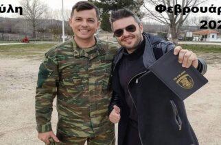 Πέτρος Πολυχρονίδης: Ο συντοπίτης μας τηλεπαρουσιαστής θυμήθηκε την στρατιωτική θητεία του στην Καβύλη