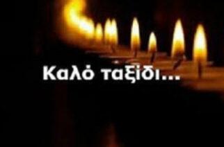 """Πένθος για τον Βαγγέλη Περιστεράκη – """"Έφυγε"""" από κορονοϊό ο πρώην Αντιδήμαρχος Διδυμοτείχου και Πρόεδρος Σοφικού"""