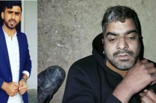 ΕΛ.ΑΣ: Έδωσε στη δημοσιότητα την φωτογραφία του Πακιστανού δολοφόνου που συνελήφθη στο Διδυμότειχο