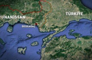 Τα στενά του Βοσπόρου και η Αλεξανδρούπολη