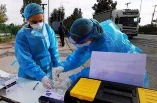 Θα γίνουν rapid test για την ανίχνευση κορονοϊού στα Δίκαια – Τα κρούσματα χθες στον Έβρο