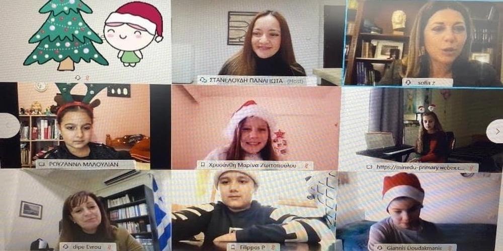 Διδυμότειχο: Κάλαντα της Θράκης διαδικτυακά από μαθητές 2ου Δημοτικού Σχολείου, στην υφυπουργό Παιδείας Σ.Ζαχαράκη (ΒΙΝΤΕΟ)