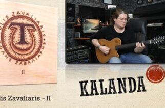 BINTEO: Θρακιώτικα Κάλαντα απ' τον Εβρίτη κιθαρίστα-συνθέτη Τόλη Ζαβαλιάρη, που κάνει καριέρα στην Αγγλία