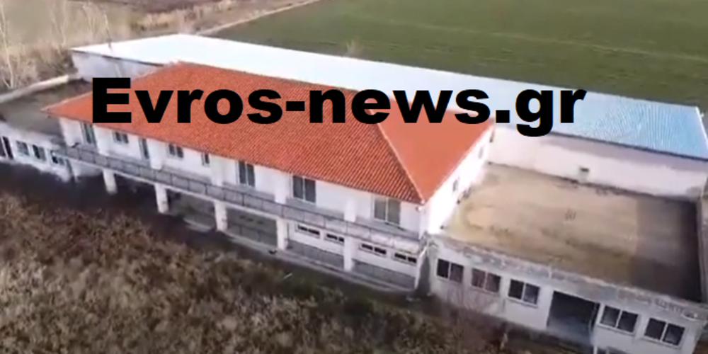 ΒΙΝΤΕΟ: Το παρατημένο εργοστάσιο στρατιωτικών ενδυμάτων στο Σπήλαιο Ορεστιάδας, που εξετάζουν για δομή λαθρομεταναστών