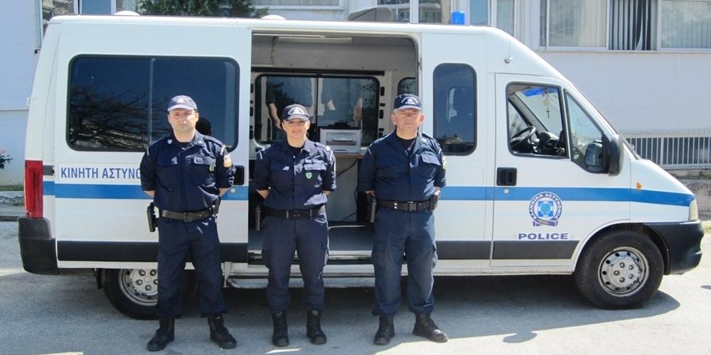 Έβρος: Σε ποιες περιοχές θα βρίσκονται οι Κινητές Αστυνομικές Μονάδες αυτή την βδομάδα