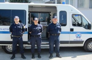 Έβρος: Σε ποιες περιοχές θα βρεθούν οι Κινητές Αστυνομικές Μονάδες αυτή την βδομάδα