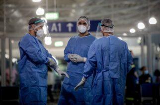 Κορονοϊός:Τέσσερα κρούσματα με το μεταλλαγμένο στέλεχος, εντοπίστηκαν στην Ελλάδα – Τα κρούσματα Έβρο
