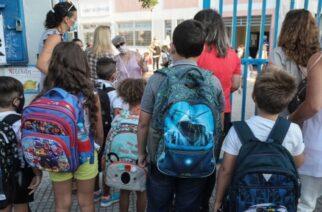 Σχολεία: Πώς οδηγηθήκαμε στο άνοιγμα νηπιαγωγείων και δημοτικών στις 11 Ιανουαρίου