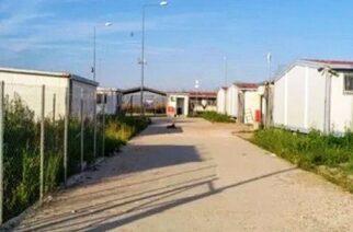Ο.Ε.Β.Ε.Σ.Ε. : Η Κυβέρνηση να ακυρώσει τον απαράδεκτο σχεδιασμό που ανακοίνωσε για το Φυλάκιο Ορεστιάδας
