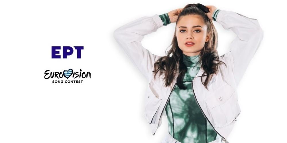 Eurovision 2021: Η Εβρίτισσα Στεφανία θα εκπροσωπήσει την Ελλάδα με το τραγούδι «Last dance»