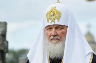 Πρωτοφανής δήλωση του Ρώσου Πατριάρχη: Θεία τιμωρία για τον Βαρθολομαίο, η μετατροπή της Αγίας Σοφίας σε τζαμί!