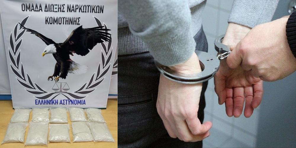 Σουφλί: Με συνεργασία αστυνομίας-Λιμενικού, συνελήφθη να φέρνει 3 κιλά ηρωίνη απ' την Τουρκία