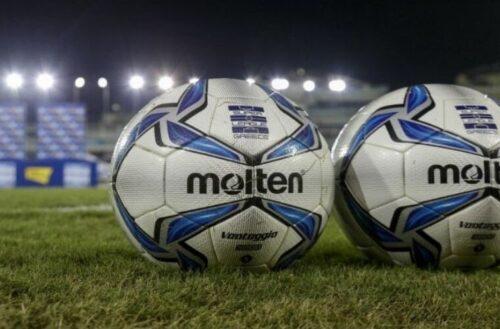 Ξεκινούν οι αγώνες σε Super League 2 και Volley League Ανδρών την επόμενη εβδομάδα