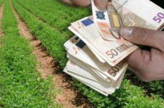 """Αγροτικός Συνεταιρισμός Δημητριακών Ορεστιάδας """"Η ΕΝΩΣΗ"""": Ανακοίνωση για επιστροφή ΦΠΑ στους αγρότες"""