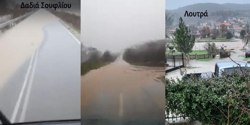 Σε κατάσταση επιφυλακής απ' τις πλημμύρες ο Έβρος – Σοβαρά προβλήματα σε κάθετο άξονα και πολλές περιοχές (ΒΙΝΤΕΟ)