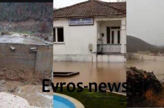 Σουφλί: Έπεσε γέφυρα απ' την κακοκαιρία – Κλειστά σχολεία σήμερα και αύριο -Προβλήματα σε πολλά χωριά (ΒΙΝΤΕΟ)