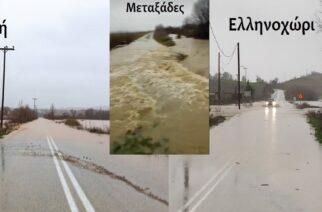 Διδυμότειχο: Πλημμύρισε το επαρχιακό δίκτυο σε Μεταξάδες, Κυανή, Ελληνοχώρι – Σοβαρά προβλήματα στην κοιλάδα Ερυθροποτάμου (ΒΙΝΤΕΟ)