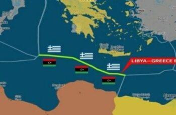 """""""Μια απλή, όσο και έξυπνη πρόταση, για την άμεση οριοθέτηση, της AOZ Ελλάδας Λιβύης"""""""
