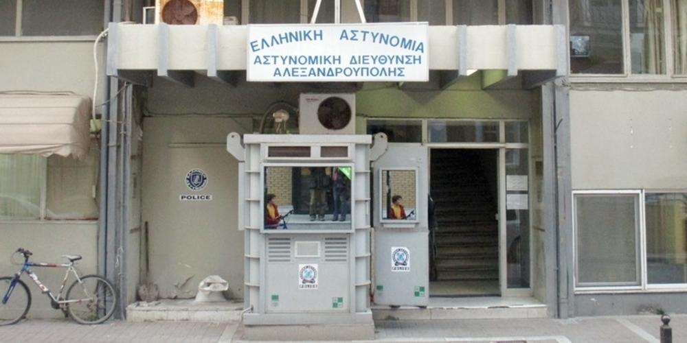 """Έγινε το πρώτο """"βήμα"""" για την ανέγερση του Αστυνομικού Μεγάρου Αλεξανδρούπολης"""