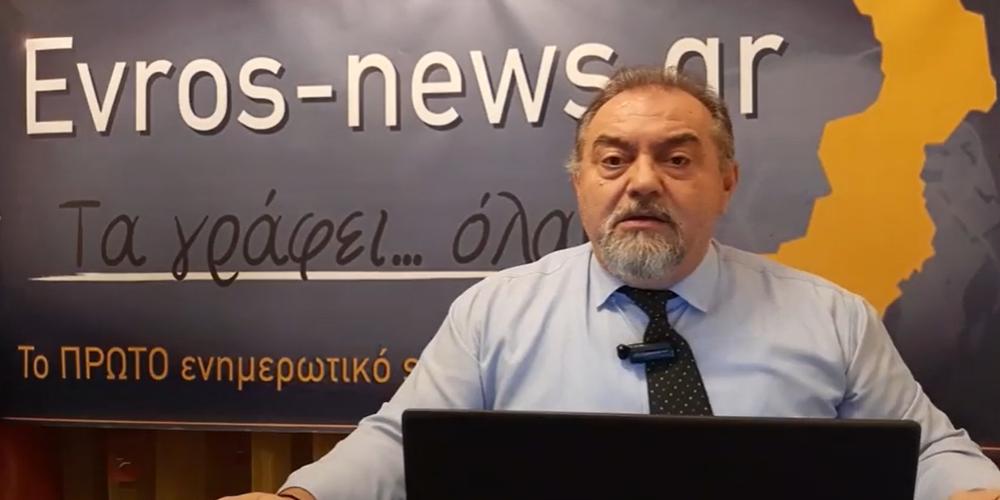 ΒΙΝΤΕΟ: Η χθεσινή LIVE εκπομπή του Κώστα Πιτιακούδη, για την αναβολή της επίσκεψης Μηταράκη