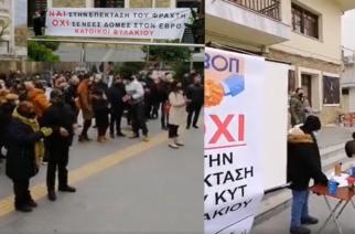 ΕΕΒΟΠ: Στον Μηταράκη τα ψηφίσματα διαμαρτυρίας, για τη δημιουργία νέας δομής στο ΚΥΤ Φυλακίου