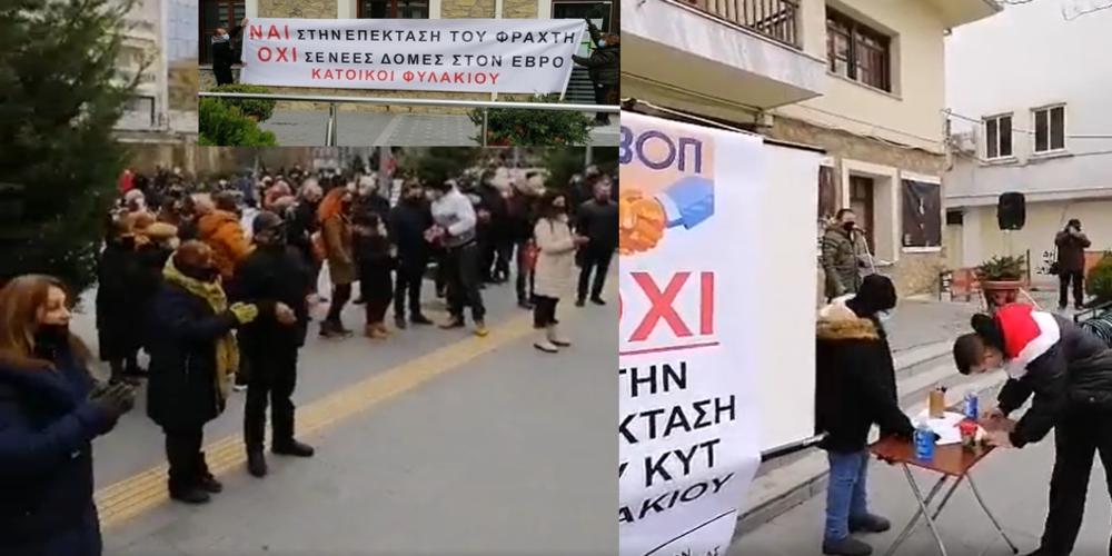 Ορεστιάδα: Συμβολική διαμαρτυρία κατοίκων και συγκέντρωση υπογραφών, παρά την αναβολή επίσκεψης Μηταράκη (ΒΙΝΤΕΟ)
