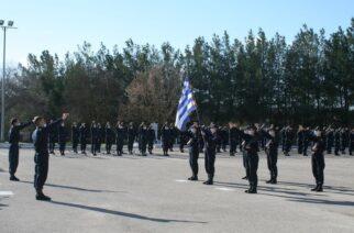 Σχολή Αστυφυλάκων Διδυμοτείχου: Πραγματοποιήθηκε η ορκομωσία 245 νέων Δοκίμων Αστυφυλάκων