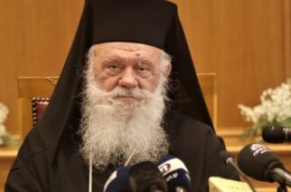 Αντιδράσεις από τους μουφτήδες Διδυμοτείχου & Ξάνθης για τις δηλώσεις του Αρχιεπισκόπου για το Ισλάμ