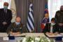 Υπογραφή Μνημονίων Συνεργασίας μεταξύ Δημοκρίτειου Πανεπιστημίου Θράκης και Δ΄ΣΣ