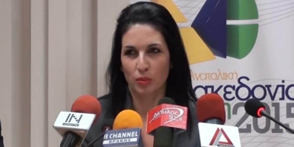 Κ. Ιωαννίδου: Δεν είναι η Περιφέρεια που καθυστερεί την διαδικασία της Μη Επιστρεπτέας, αλλά τα Επιμελητήρια