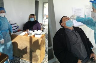 Διδυμότειχο: Τα αποτελέσματα των rapid test σε Κουφόβουνο, Ελληνοχώρι