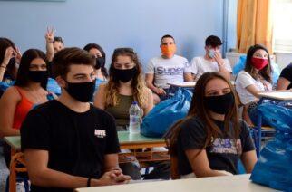 Σχολεία: Άνοιγμα Γυμνασίων και Λυκείων την 1η Φεβρουαρίου εισηγούνται οι λοιμωξιολόγοι